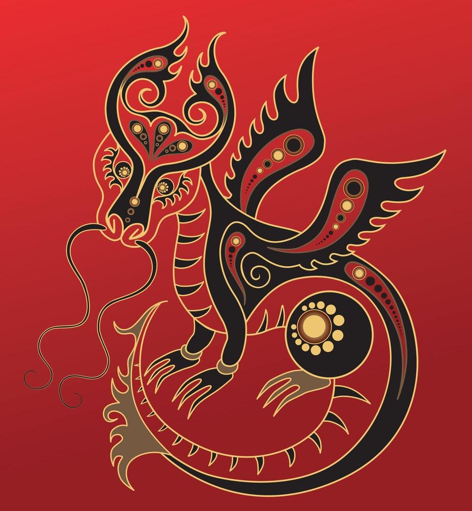 2021 dragon